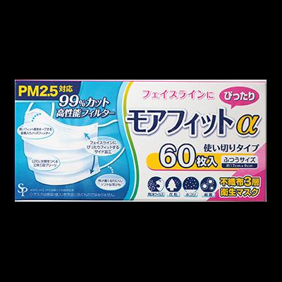 モアフィットα 60枚入  (ふつう)