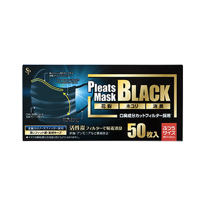 黒マスクSP 50枚入  (ふつう)