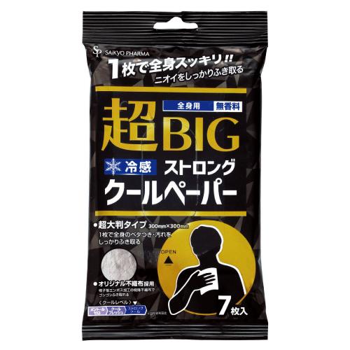 超BIGストロングクールペーパー(7枚入)