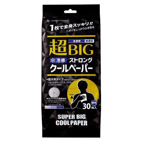 超BIGストロングクールペーパー(30枚入)