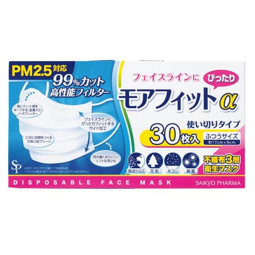モアフィットα30枚入  (ふつう)