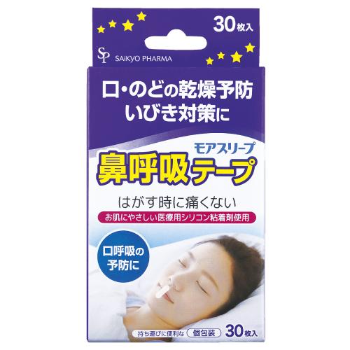 モアスリープ 鼻呼吸テープ (30枚入)
